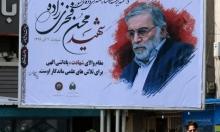 مسؤول أمني إسرائيلي: حزب الله قد يستهدف حقول غاز ردا على اغتيال فخري زادة