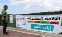 """لا قرار في الإسلامية الجنوبيّة بشأن حلّ الكنيست وعبّاس يتنصّل من """"وعوده الانتخابية"""""""
