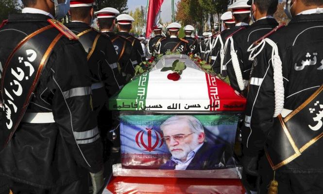 إيران تعلن تحديد أشخاص على صلة باغتيال فخري زادة