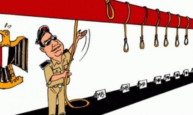 مصر: أكثر من 50 إعداما خلال شهرين.. منظمات حقوقية تدين