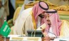 أمير سعودي ووالده المحتجزان...