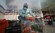 ارتفاع أسعار الأغذية لأعلى مستوى في 6 سنوات