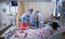 الصحة الإسرائيلية: 1523 إصابة جديدة بكورونا ترفع الحالات النشطة لـ11751