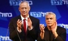 استطلاع: تحالف غانتس - لبيد مجددا يقوي كتلة اليمين