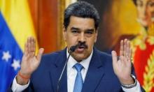 مادورو: مستعد للتنحي لو فازت المعارضة بالانتخابات البرلمانية المقبلة