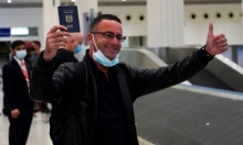اغتيال فخري زادة: إسرائيل تحذر مواطنيها في دول بينها الإمارات والبحرين