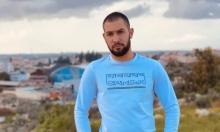 زيمر: مقتل الشاب محمد بدران بجريمة إطلاق نار في جت