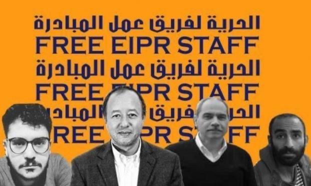 """بعد اتهامهم بـ""""الانتماء لجماعة إرهابيّة"""": النيابة المصريّة تُفرج عن قيادات لمنظمة حقوقيّة"""