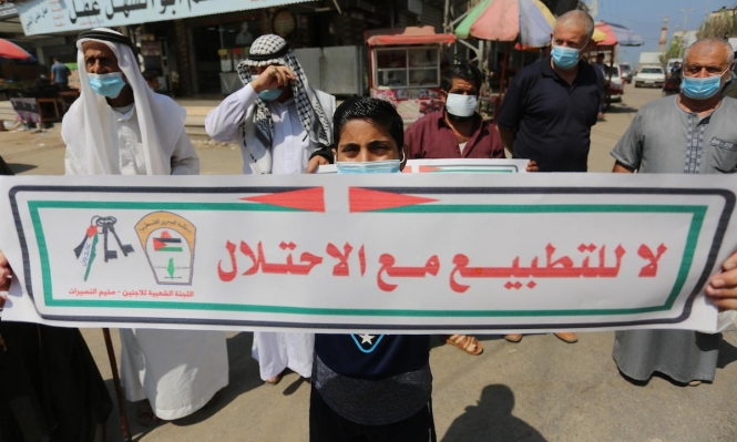"""حركة المقاطعة: اعتراف البحرين بمنتجات المستوطنات """"جريمة حرب"""""""