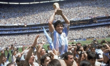 """نابولي يُطلق اسم """"مارادونا"""" على ملعبه"""