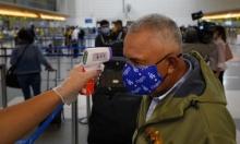 حصيلة قياسية بالولايات المتحدة أمس: 210 آلاف إصابة بكورونا و2907 وفيات