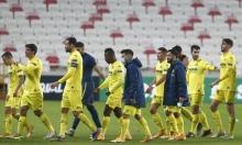 فياريال يبلغ دور الـ32 من الدوري الأوروبي