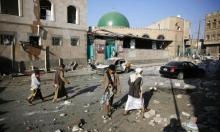 اليمن: ثمانية قتلى جراء قصف على موقع صناعي في الحديدة