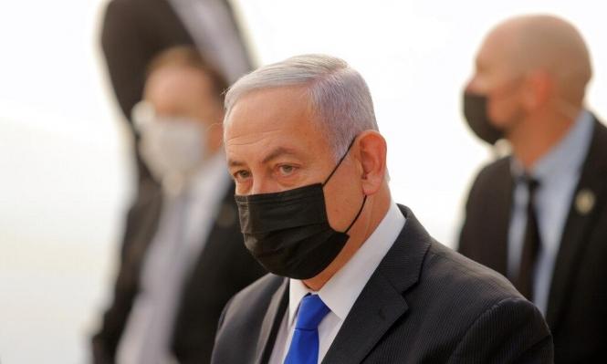 السعودية ألغت زيارة مسؤول إسرائيلي بعد كشف لقاء نتنياهو وبن سلمان
