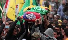 تشييع جثمان الشهيد الطفل علي أبو عليا