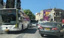 أزمة سير في الناصرة؟ لنجرّب هذا الحلّ!