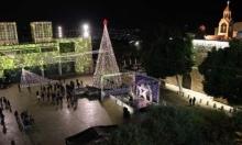 بيت لحم: إضاءة شجرة الميلاد ليست ككل عام