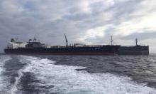 بريطانيا تعلن تعرض سفينة تجارية لهجوم قبالة سواحل اليمن