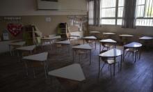 صباح الأحد: عودة 345 ألف طالب إعدادي للتعليم الوجاهي