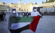 مسؤول إماراتي: التطبيع مع إسرائيل جعلنا هدفا لهجمات سيبرانية