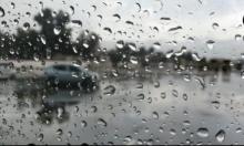 حالة الطقس: احتمال سقوط الأمطار بدءًا من الغد