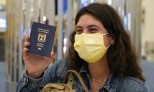 إسرائيليون عالقون في مطار دبي بعد خلل في إصدار تأشيرات