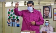 فنزويلا: تحالف مادورو يفوز بالانتخابات ويعيد سيطرته على البرلمان