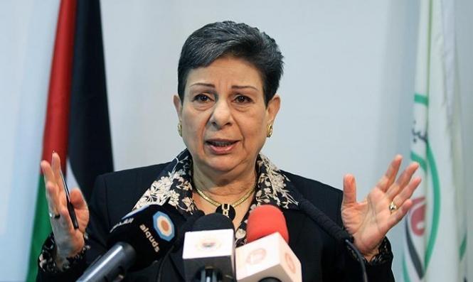 حنان عشراوي تقدّم استقالتها من عضوية اللجنة التنفيذية لمنظمة التحرير