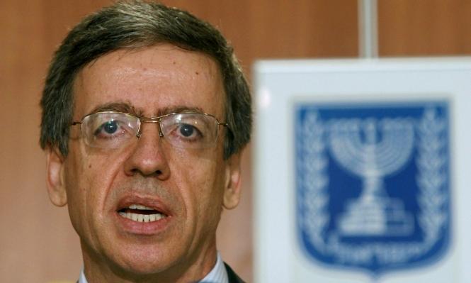 القاضي مزوز يستقيل من المحكمة الإسرائيلية العليا