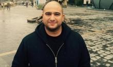 اعتقال مشتبه على خلفية جريمة قتل في حيفا