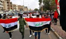مقتل عراقييْن بإطلاق نار في احتجاجات بالسليمانية