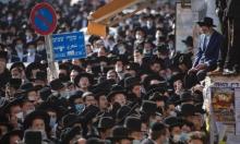 الصحة الإسرائيلية تعلن أعلى عدد إصابات يومي بكورونا منذ أسابيع