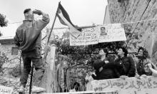 33 عامًا على الانتفاضة الأولى.. انطلاقتها ومعطياتها