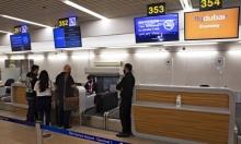 كورونا: الخارجية الإسرائيلية تمنع الإعلان عن الإمارات دولة حمراء