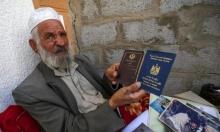 إيرانيٌ في غزّة رافق عرفات والوزير.. يتمنى الموت بطهران