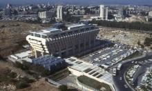 بنك إسرائيل يطالب البنوك بإجراءات لحماية المعلومات