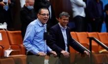 هاوزر وهندل يعلنان الانضمام لحزب ساعر