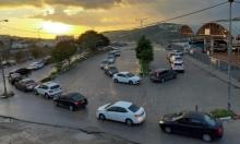 24 إصابة جديدة بكورونا في أم الفحم و27 مصابا بمشافي الناصرة