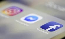 الولايات المتحدة: دعوى قضائية لتفكيك فيسبوك وإلغاء استحواذها على إنستغرام وواتساب