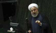"""طهران مستعدة للعودة إلى التزاماتها النووية """"في أي وقت"""""""
