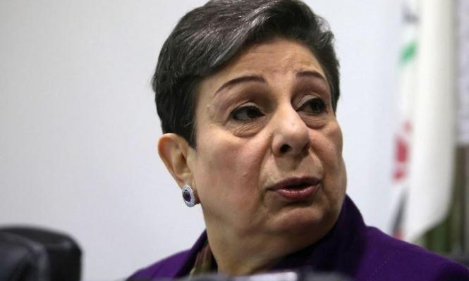 عباس يقبل استقالة حنان عشراوي من تنفيذيّة منظمة التحرير