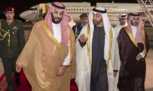 الأزمة الخليجيّة؛ لا حلّكاملًا...والرياض تسعى لتسجيل نقطة لدى إدارة بايدن