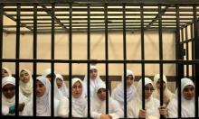 مؤسسة حقوقية تطالب بلجنة دولية لرصد الانتهاكات في مصر
