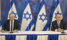 الحكومة الإسرائيلية تتراجع عن الإغلاق الليلي خلال الأعياد