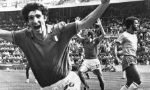 وفاة المهاجم الإيطالي باولو روسي هدّاف مونديال 1982