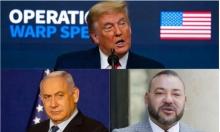 """""""علاقات دبلوماسية كاملة بين إسرائيل والمغرب"""""""