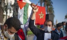 التطبيع المغربي بعيون فلسطينية
