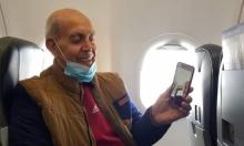 من السجن إلى المنفى: الإفراج عن الأسير يوسف أبو الخير
