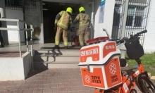 حدث في الرملة: أشعل النار بنفسه في عيادة طبية