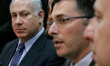 بعد انشقاق ساعر: نتنياهو وغانتس يحاولان منع الانتخابات